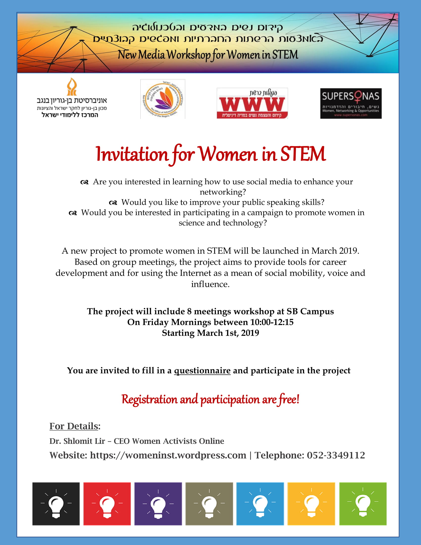 Women in STEM HEB ENG INVITE-1